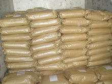Ferrous Fumarate Competitive Price