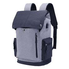 New fashion business computer backpack anti theft bag charging usb leisure backpack
