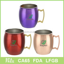 Color coating New arrival Moscow mule copper <strong>cups</strong> Solid Copper Moscow Mule Mug