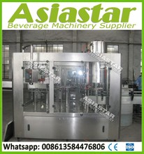 China supplier juice production line fruit juicer processing machine