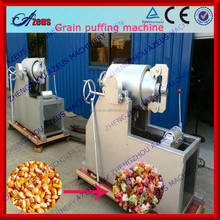 60-120kg/h air popped popcorn for making puffed rice corn wheat with high quality