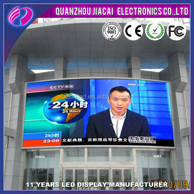 good quality 5 mm outdoor advertising led pixel billboard