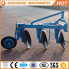 /product-detail/agricultural-disc-plough-for-tractors-60544591910.html