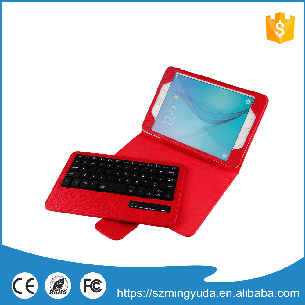 Factory manufacturer supply leather keyboard case for ipad