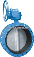 Gear Box Flanged Type Butterfly Valve