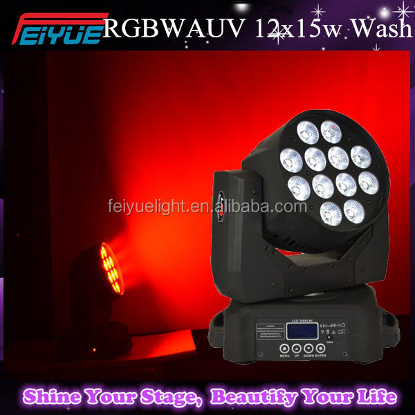 2016 Professional Stage Light 12x15W RGBWA UV DMX Wash Moving Head,12X15W Led Moving Head Wash Light RGBWA UV 6in1 Beam Light