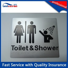 Custom made silver plastic toilet braille signages
