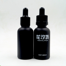 Wholesale 30ml black frosted glass dropper bottle with lid