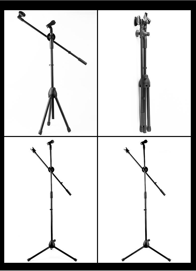 standard floor mic stand