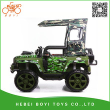New model children toys children electric car,kids toys with battery, Mp3 and USB