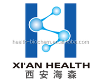 High Quality Kanamycin Monosulfate 25389-94-0 in stock fast delivery good supplier