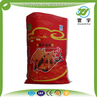 25 kg pp woven rice bags bopp laminated pp woven rice bag