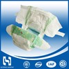 China Wholesale Adult Diapers Cloth with Custom Pattern