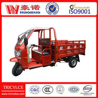 Three wheels steel frame high quality gasoline tricycle