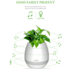 Bluetooth Flowerpot Night Light Smart Touch