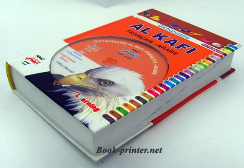 Hardcover dictionary with cd case