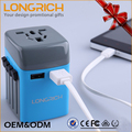 2017 newest promotional gift travel adapter with Dual USB ports