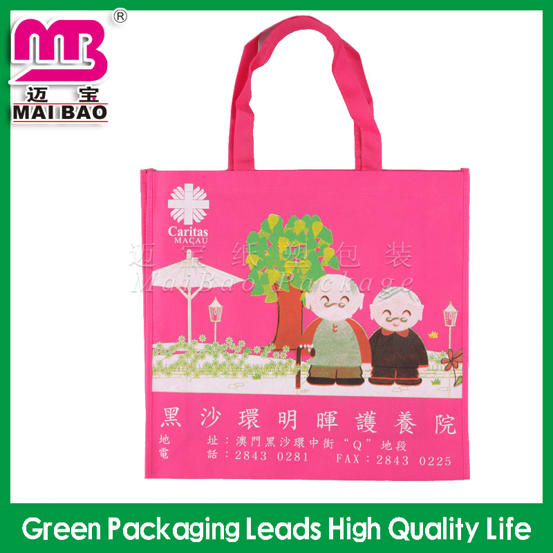 Promotional 120 gsm or customized pp nonwoven matt lamination bag hs code