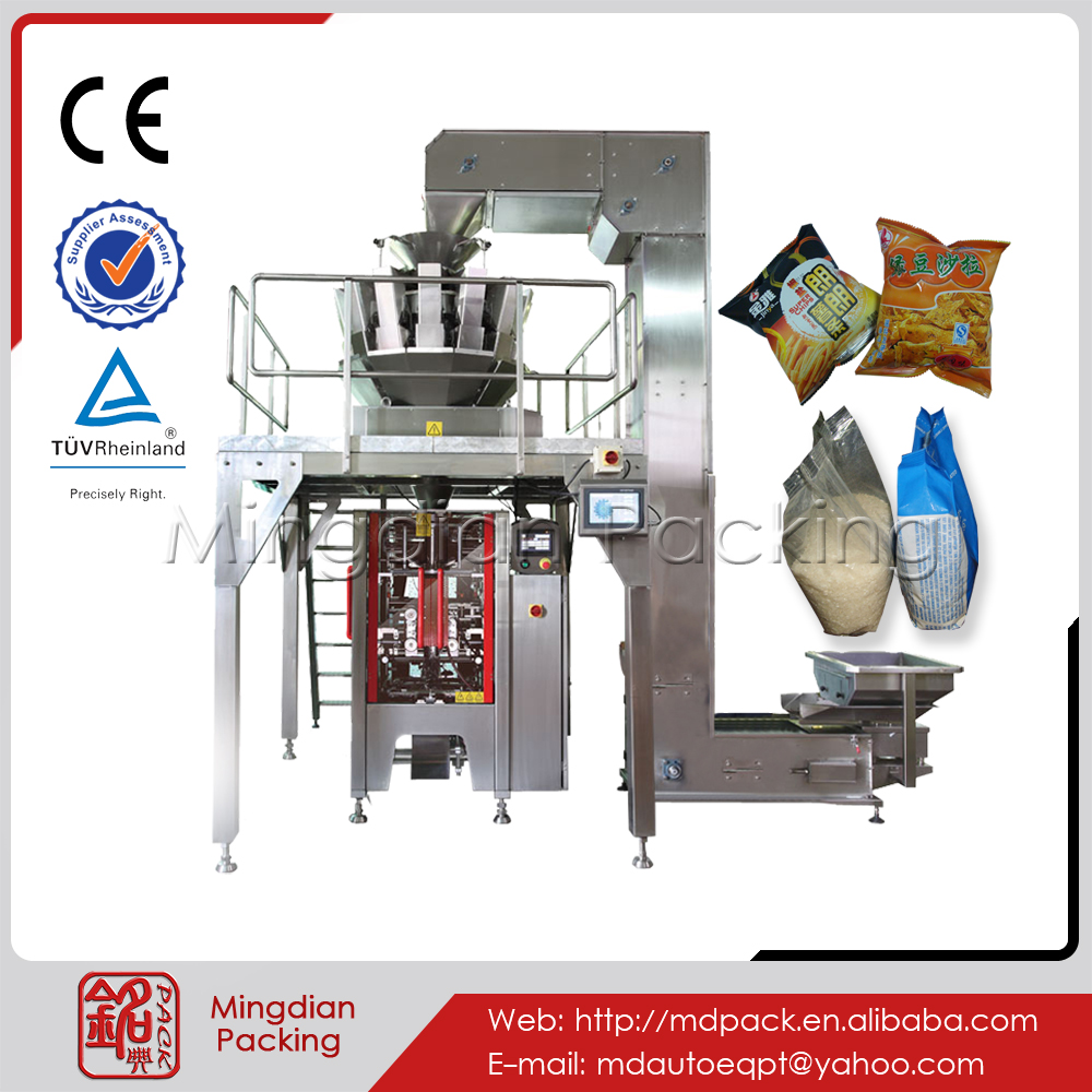 MD450 Peanuts beans apple slices dumpling herbs packing machine