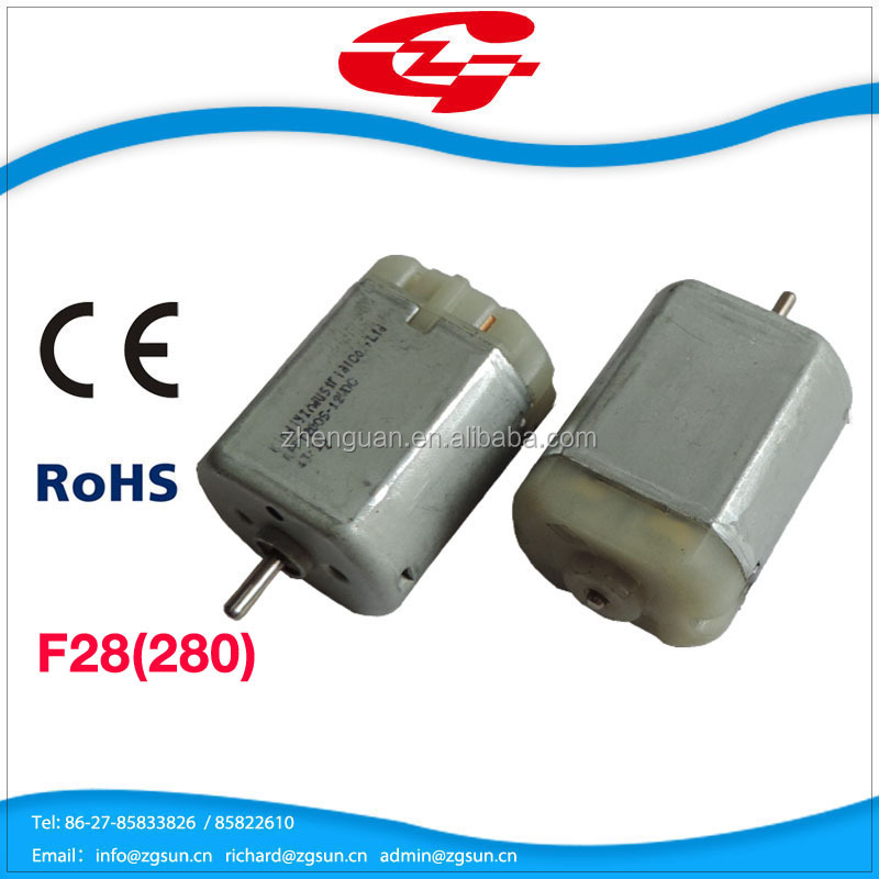 High speed high torque multifunction dc motor 280