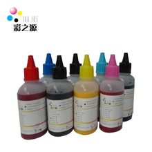 CleanColor sublimation inkjet ink for epson l100 printer
