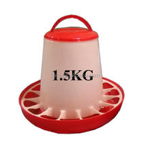 Plastic birds feeders and drinkers plastic poultry feeder made in China