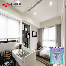 Asian paints interior wall sealing primer paint factory price