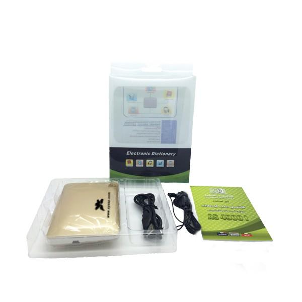 Professional Portable Multi-Language Digital Translator for Language Learning