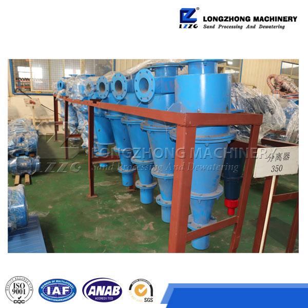 Hydrocyclone desander for slurry mud separation