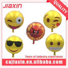 2017 Hottest Expression Printed Balloon With Competitive Price