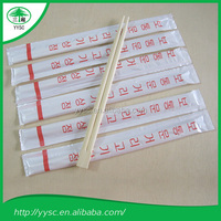 New Chinese Disposable Bamboo Chopsticks 100 Pairs in Bag