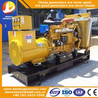 Silent factory price Shangchai 100kw electric generator