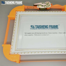 Strong Belt for the photo frame fixed with V Nail Gun