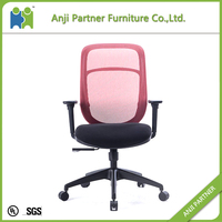 modern fashion mesh office pink style chair (Olivia)