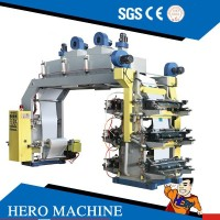 HERO BRAND plastic film blowing gravure printing machine