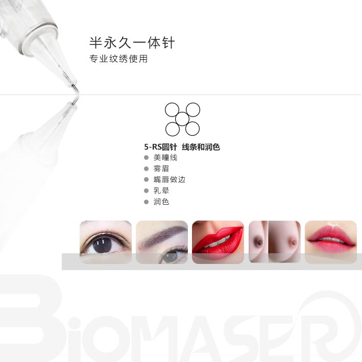 Professional Medical Use Biomaser Cartridge Needle For Permanent Makeup