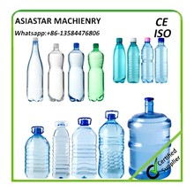 2017 Newest China supplier cheap 250ml, 330ml, 500ml, 750ml, 1L, 2L, 5L, 10L, 5 gallon plastic PET water bottles