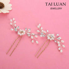 Wholesale cheap pearl crystal hair stick decorative fancy wedding hair pin