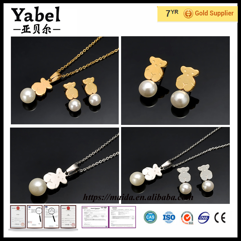 2016 Fashion 18k gold plated necklace Wholesale stainless steel Jewelry women silver bear pearl necklace