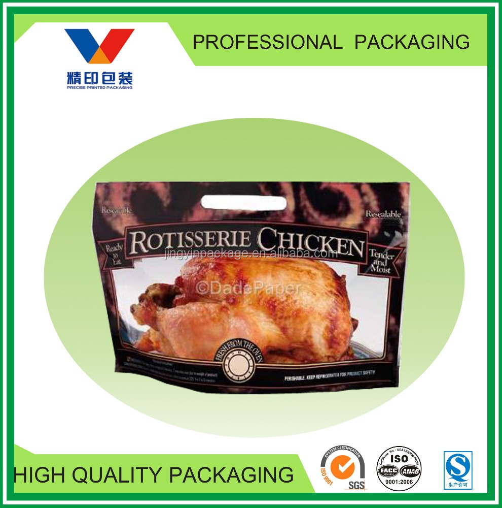 chicken plastic bag/supermarket plastic bag for fried chicken/resealable plastic bags for hot chicken