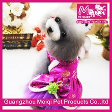 Winter dog clothes patterns chinese traditional clothes of dog