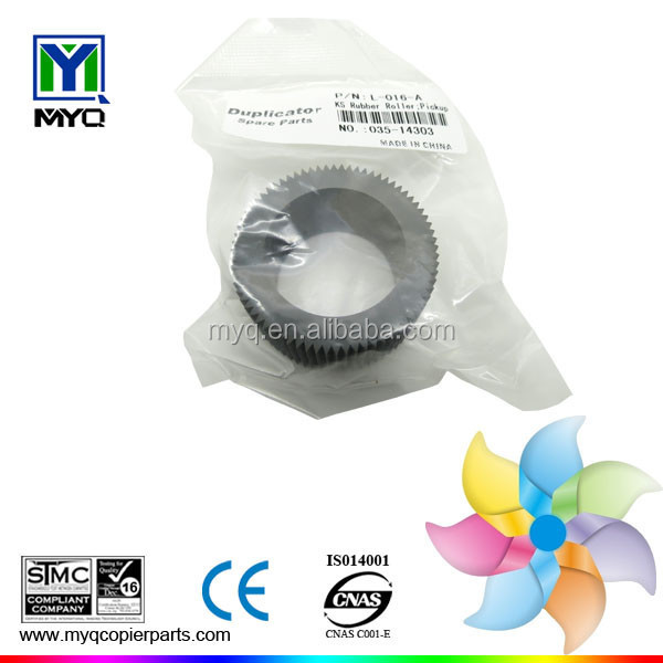 Made in China rubber roller 035-14303 for riso duplicator spare parts