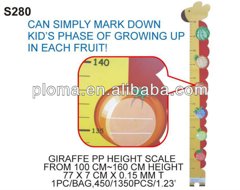 FOR KID (S280) GIRAFFE PP HEIGHT SCALE