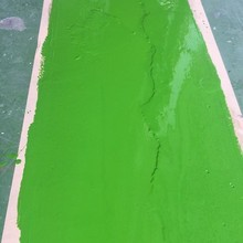 EPOXY RESIN AND HARDENER FOR WOOD FLOOR PAINT EXTERIOR WATERBORNE FLOOR COATING