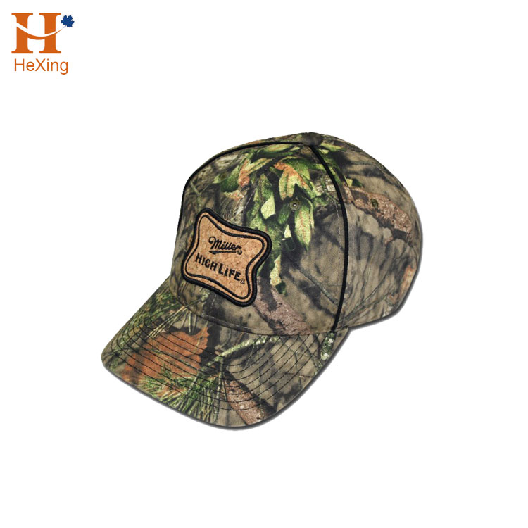 Custom Military Camping Hats/Hiking Hats <strong>W</strong>/ Black Piping