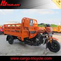 china 3 wheel motor tricycle/cargo scooters china/three wheels trike