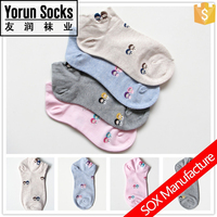 young girl's soft cotton ankle socks