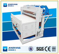 animals cages welding machine from alibaba certificate