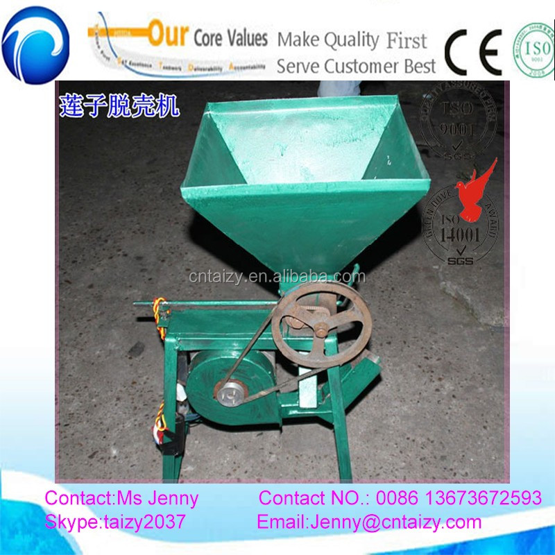 China Lotus seed machine/Lotus seed shelling machine/lotus seed polishing machine with ISO certificate