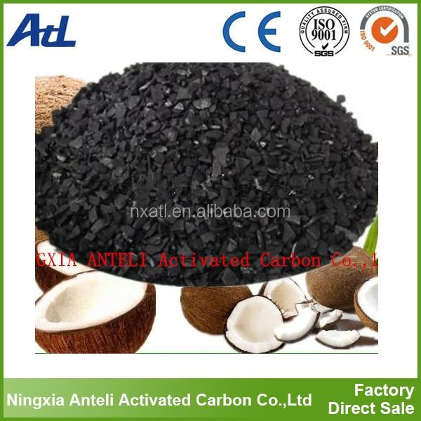 MSG decolorizing refined activated carbon coconut shell